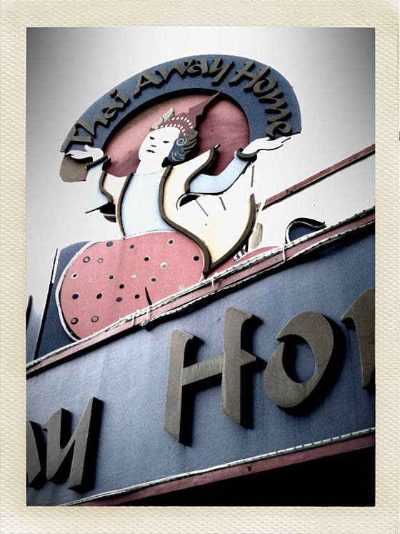 Thai Away Home restaurant sign, Cambie Street, Vancouver. iPhone photo, Instant Wide setting in Lo-Mob app.